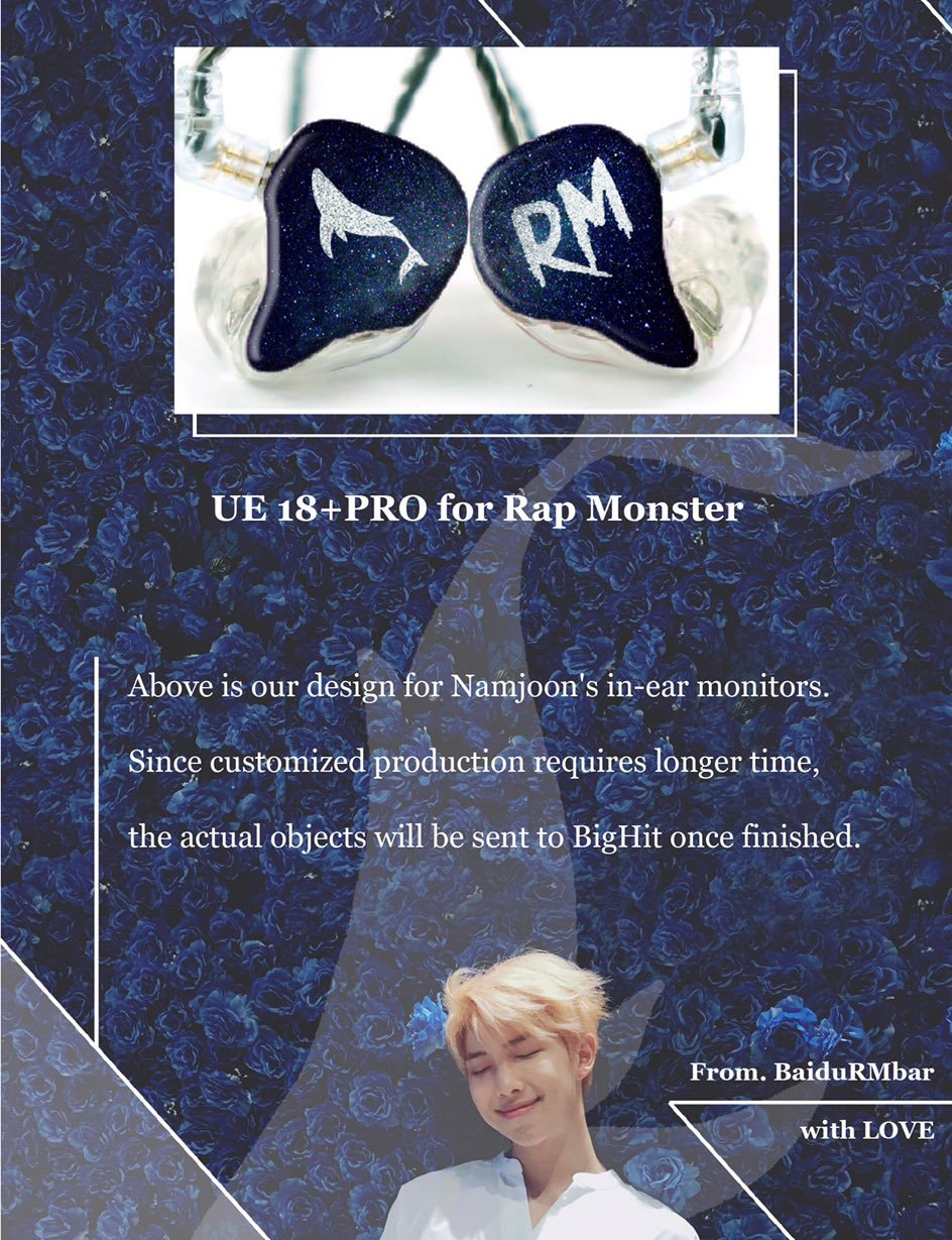 RM in-ear monitor cropped